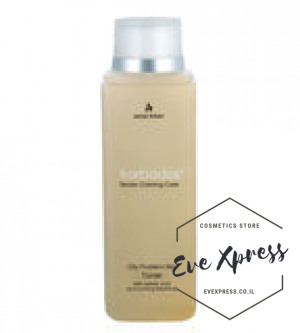 BARBADOS - Oily Problem Skin Toner 500 ml