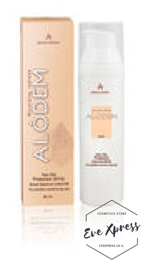 ALODEM - SPF 30 Non Oily Protection UVA/UVB 50 ML