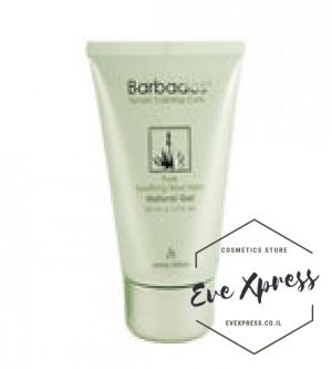 BARBADOS - Pure Soothing Aloe Vera Natural Gel 125 ml