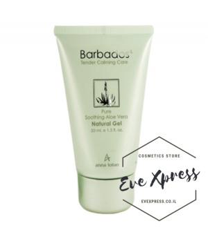 BARBADOS - Pure Soothing Aloe Vera Natural Gel 250 ml