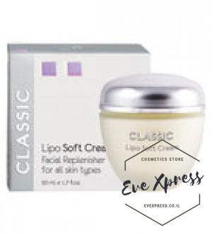 CLASSIC - Lipo Soft Cream Facial Replenisher 50 ml