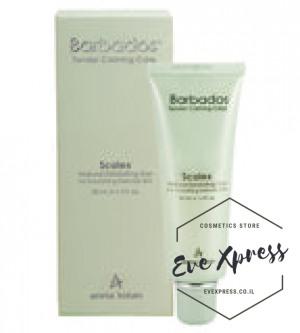 BARBADOS - Scalex Natural Exfoliating Gel 40 ml