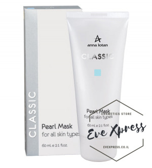 CLASSIC - Pearl Mask 60 ml