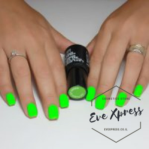 135 FLASH MY GREEN FLUO
