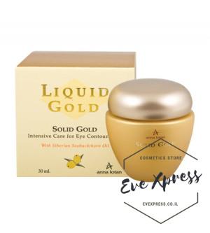 LIQUID GOLD - Solid Gold 30 ml