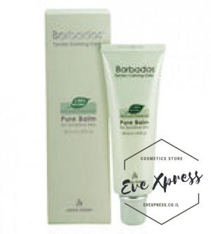 BARBADOS  - Pure Balm For Sensitive Skin 150 ml