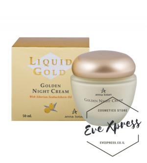 LIQUID GOLD Golden Night Cream 50 ml