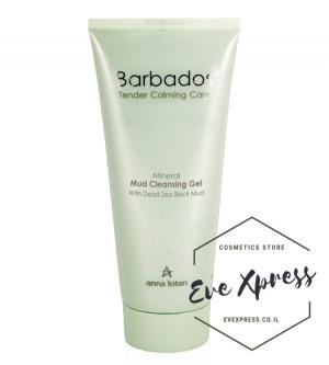 BARBADOS - Mineral Cleansing Gel 200 ml