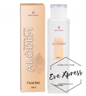 ALODEM - Facial Mist 200 ml