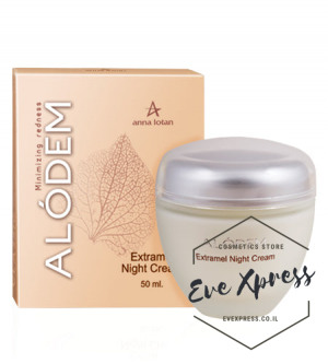 ALODEM - Extramel Night Cream 50 ml