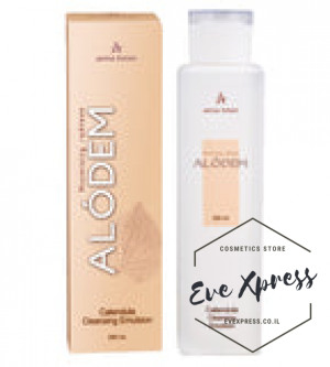 ALODEM - Calendula Cleansing Emulsion 200 ml