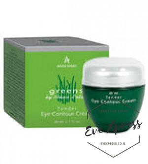Green Tea 403