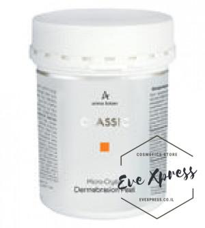 CLASSIC - Micor Crystal Dermabrasion Peel 325 ml