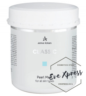 CLASSIC - Pearl Mask 625 ml