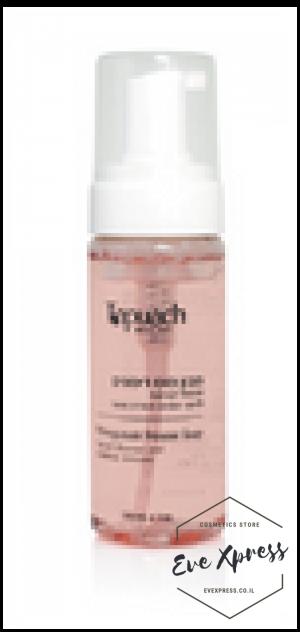 סבון מוס רימונים - לכל סוגי העור