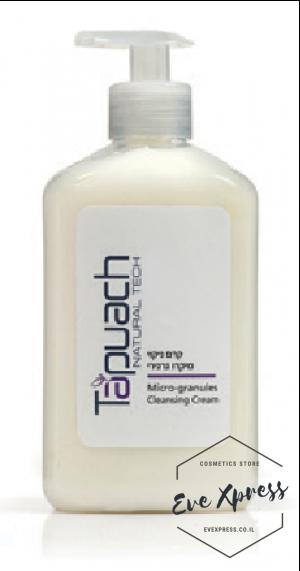 קרם ניקוי מיקרו גרגרי - לעור רגיל עד יבש
