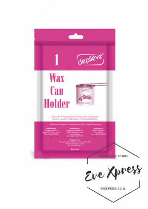 Depileve wax can holder