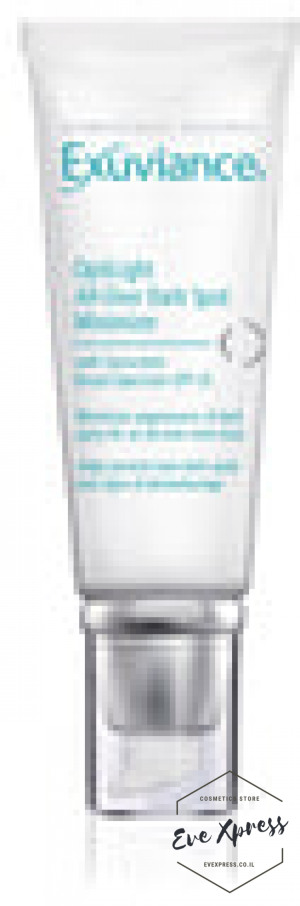 """אופטילייט מצמצם כתמים כהים מכיל 40 מ""""ל  All Over Dark Spot Minimizer SPF 25"""
