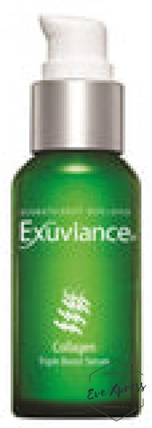 """סרום מאיץ משולש 30 מ""""ל Collagen Triple Boost Serum"""