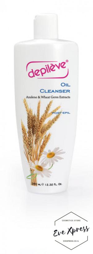 Oil Cleanser 350 ml