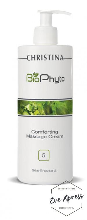 BioPhyto Step 5 - Comforting Massage Cream 500ml