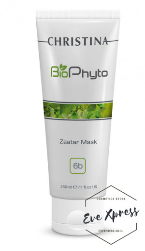 BioPhyto Step 6b - Zaatar Mask 250ml