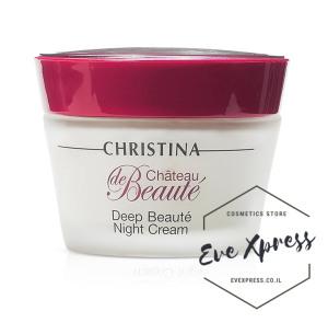 Château de Beauté Deep Beauté Night Cream 50ml