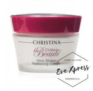 Château de Beauté Vino Sheen Restoring Cream 50ml