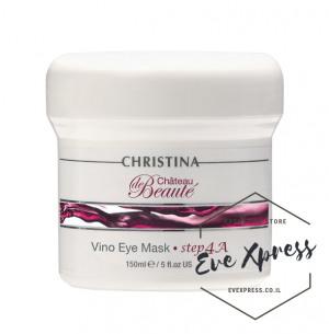 Château de Beauté Step 4a - Vino Eye Mask 150ml