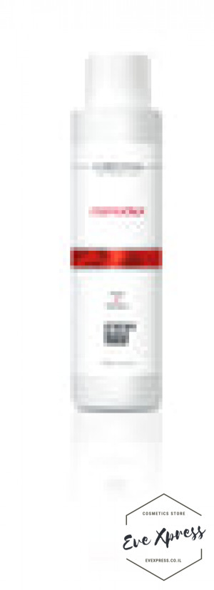 Comodex new 150ml forte peel 3b