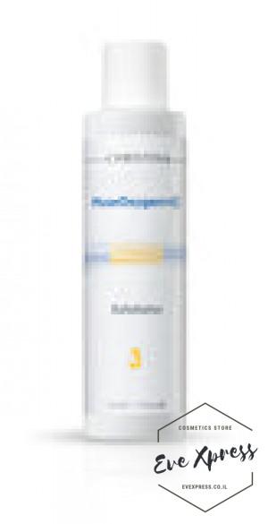 FlourOxygen+C Stage 3: Exfoliator 150ml