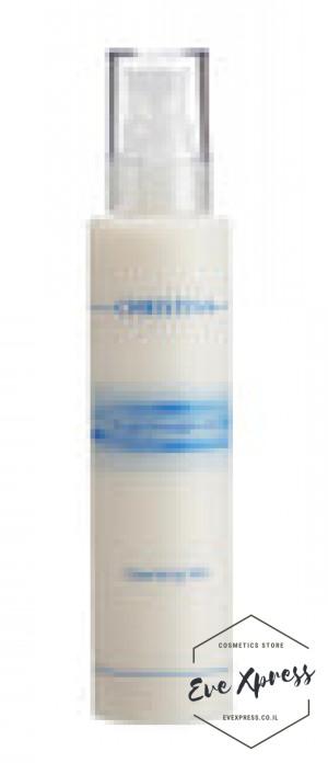 FlourOxygen+C Cleansing Milk 200ml