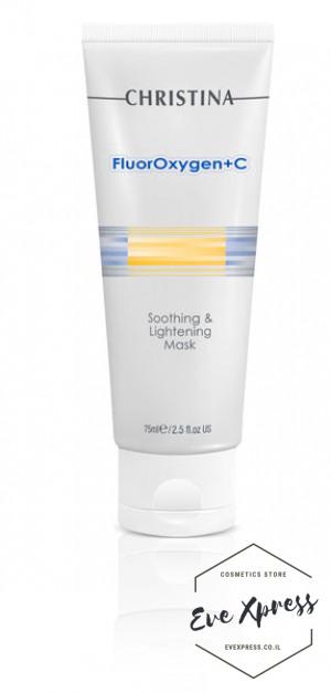 FlourOxygen+C IntenC SPF-40 Day Cream 75ml