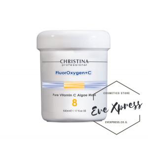 FlourOxygen+C Stage 8: Pure Vitamin C Algae Mask 500ml