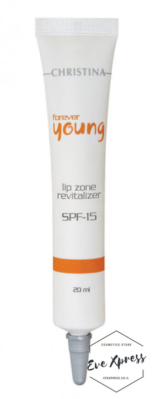 Forever Young Lip Zone Revitalizer SPF15 20ml