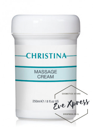 Massage Cream 250ml