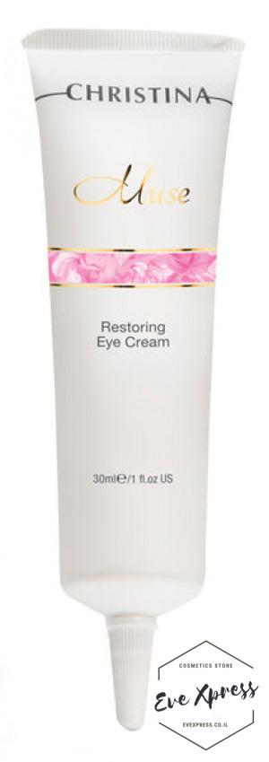 Muse Restoring Eye Cream 30ml