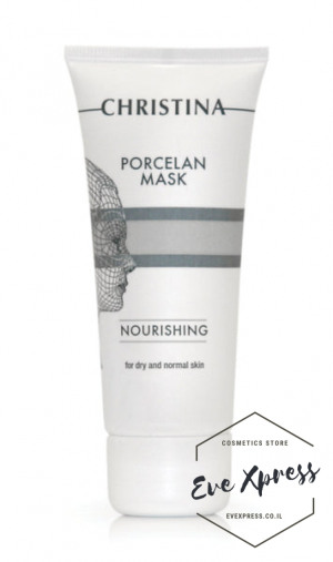 Porcelan Masque-Nourishing 60ml