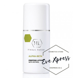 "ALPHA-BETA WITH RETINOL נוזל חידוש אקטיבי  125 מ""ל"