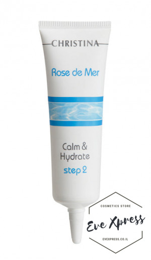 Rose de Mer Step 2 – Calm and Hydrate