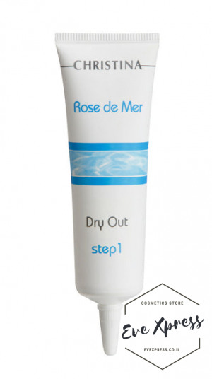 Rose de Mer Step 1 – Dry Out