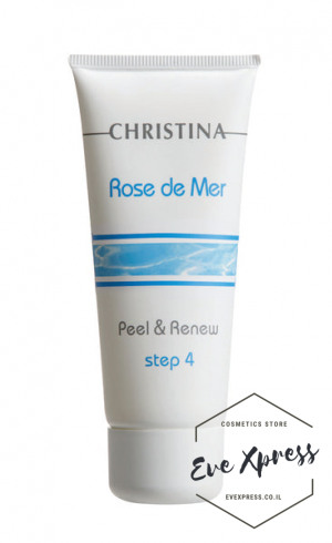Rose de Mer Step 4 – Peel and Renew