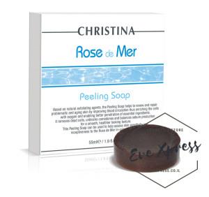 Rose de Mer Peeling Soap 50gr