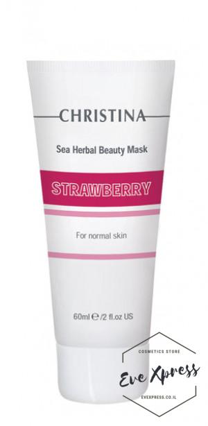 Sea Herbal Beauty Mask Strawberry 60ml