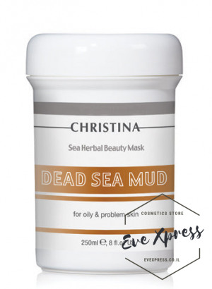 Sea Herbal Beauty Mask Dead Sea Mud 250ml