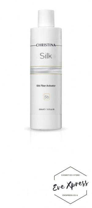silk fiber activator st5b