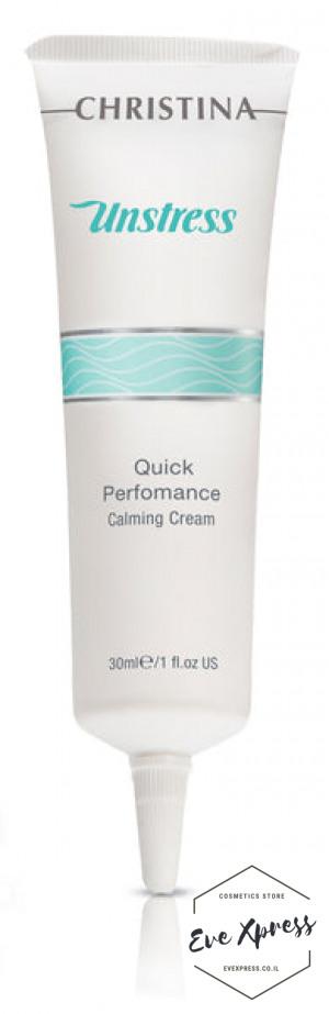 Unstress Quick Performance Calming Cream 30ml