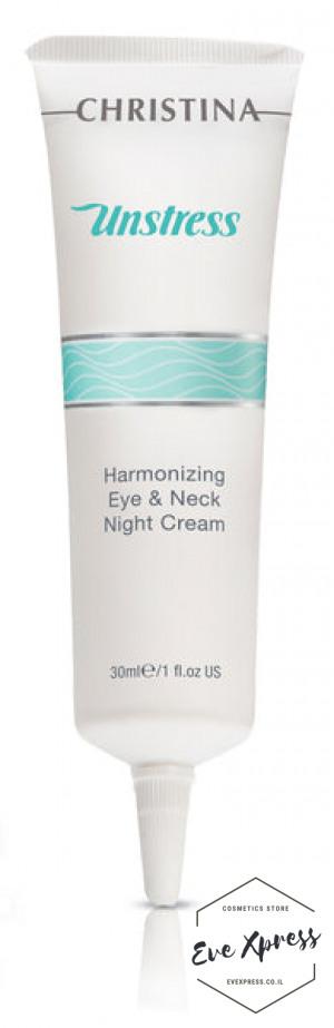 Unstress Harmonizing Eye and Neck Night Cream 30ml