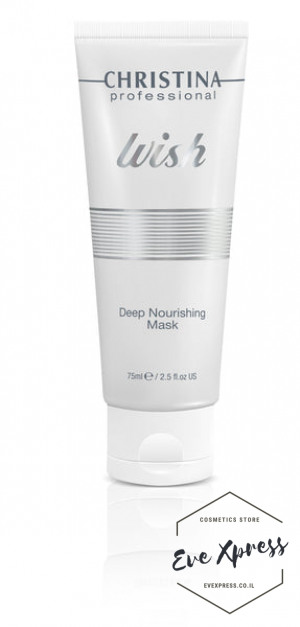 Wish Deep Nourishing Mask 75ml