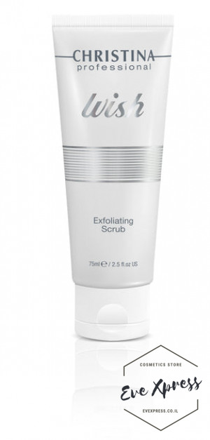 Wish Exfoliating Scrub 75ml